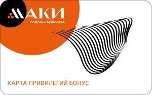 Maki_card_Bonus