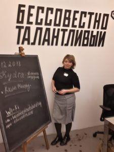 Наумченко Оксана