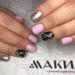 Ногтевой дизайн в салоне красоты МАКИ